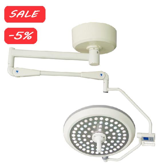 Светильник ART-II 500 потолочный